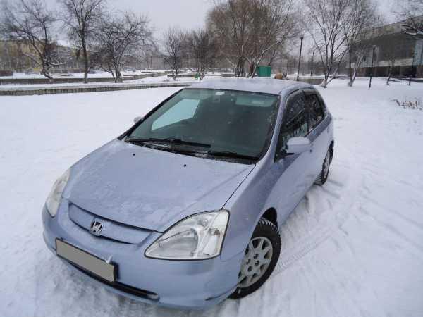 Honda Civic, 2001 год, 267 000 руб.