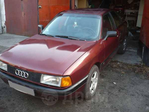 Audi 80, 1991 год, 180 000 руб.