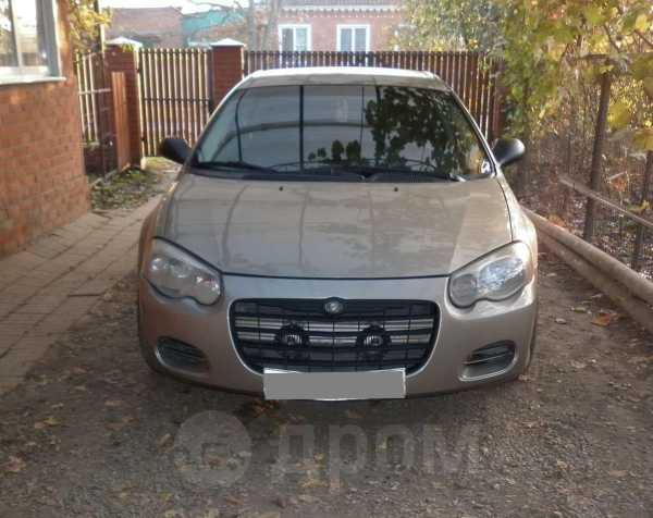Chrysler Sebring, 2004 год, 350 000 руб.