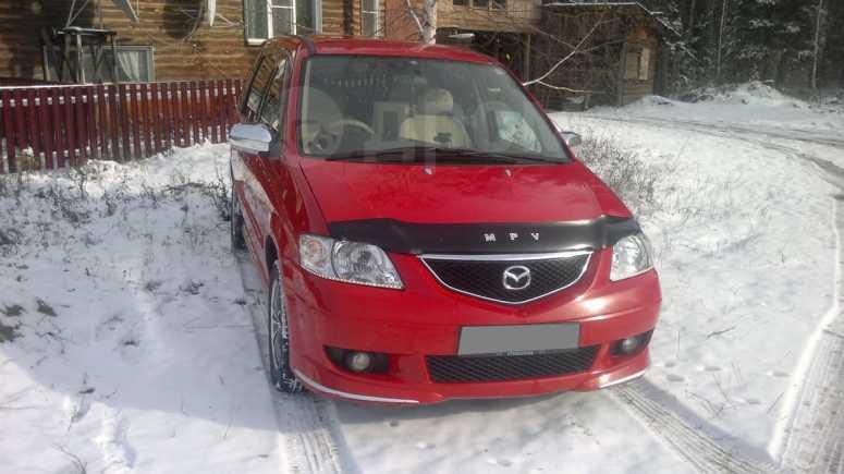 Mazda MPV, 2002 год, 310 000 руб.