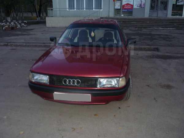 Audi 80, 1990 год, 135 000 руб.