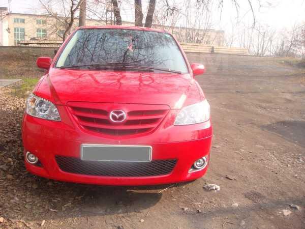 Mazda MPV, 2005 год, 460 000 руб.