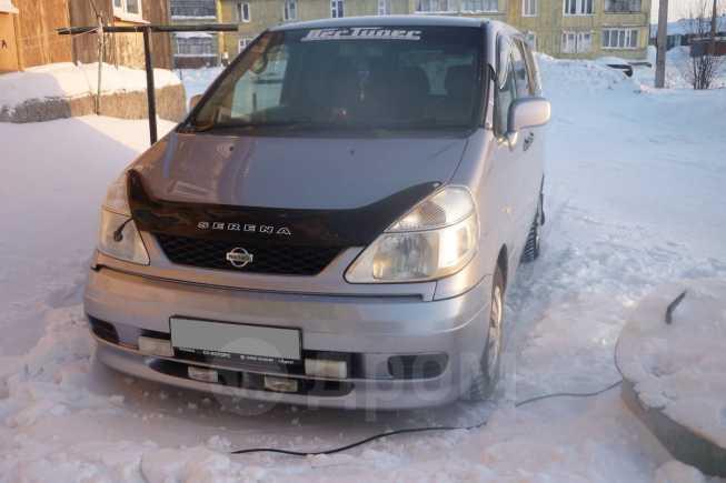 Nissan Serena, 2000 год, 315 000 руб.