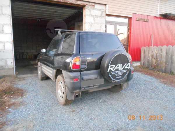Toyota RAV4, 1995 год, 270 000 руб.
