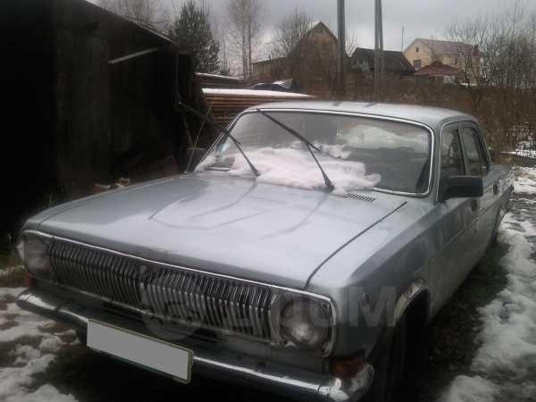 ГАЗ Волга, 1986 год, 10 000 руб.