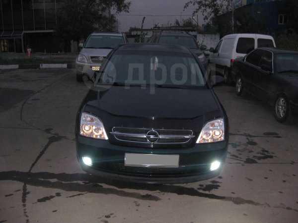 Opel Vectra, 2004 год, 360 000 руб.