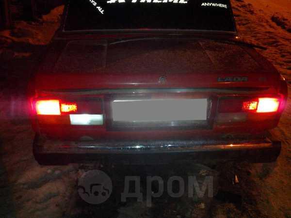 Лада 2105, 1993 год, 15 000 руб.