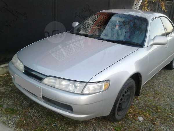 Toyota Corolla Ceres, 1995 год, 185 000 руб.