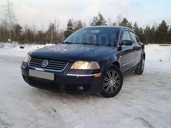 Volkswagen Passat, 2004 год, 350 000 руб.