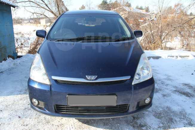 Toyota Wish, 2005 год, 380 000 руб.