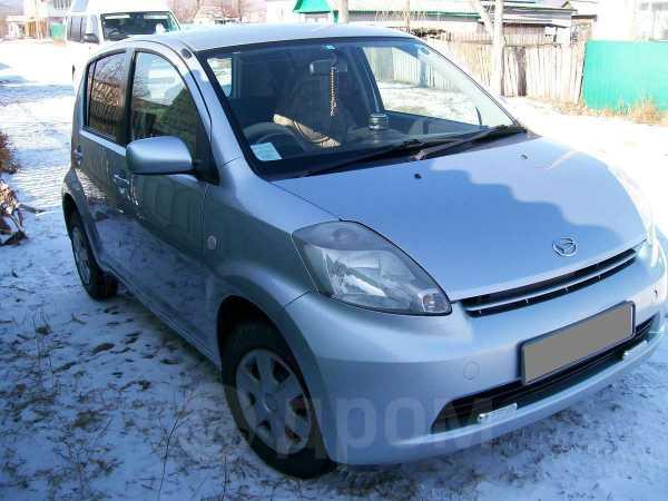 Daihatsu Boon, 2005 год, 175 000 руб.
