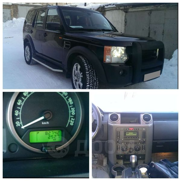 Land Rover Discovery, 2006 год, 1 000 000 руб.