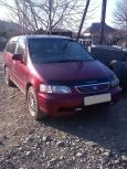 Honda Odyssey, 1996 год, 210 000 руб.