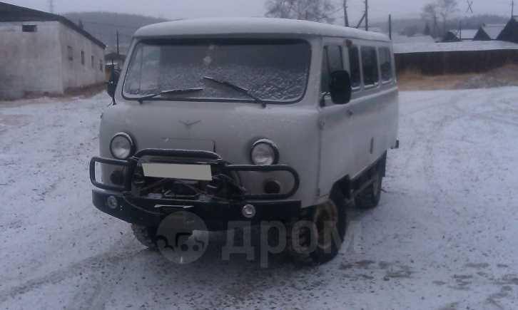 УАЗ Буханка, 1998 год, 170 000 руб.