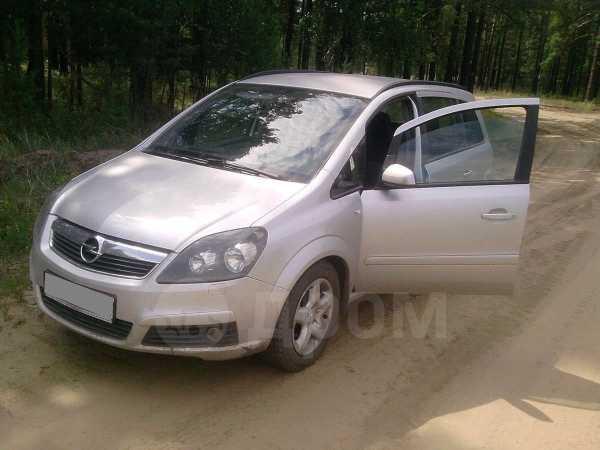 Opel Zafira, 2007 год, 470 000 руб.