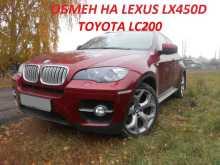 Прокопьевск X6 2011