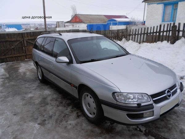 Opel Omega, 1998 год, 155 000 руб.