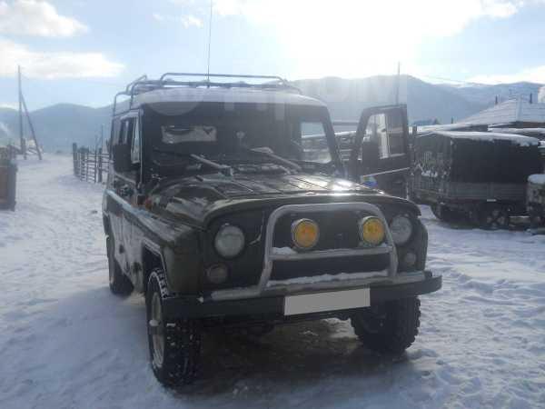УАЗ Хантер, 2007 год, 205 000 руб.
