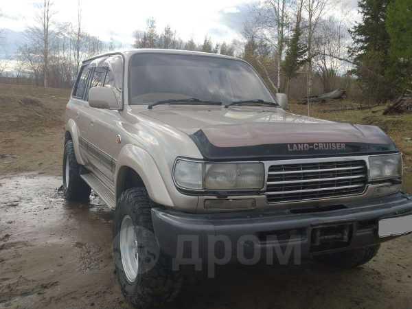 Toyota Land Cruiser, 1993 год, 555 000 руб.