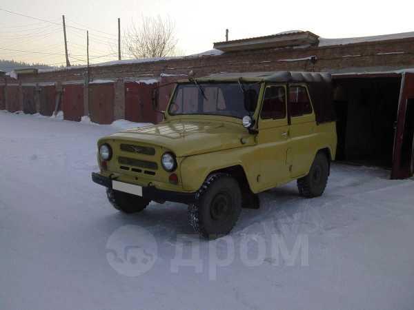 УАЗ 3151, 1991 год, 110 000 руб.
