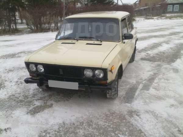 Лада 2106, 1994 год, 29 000 руб.
