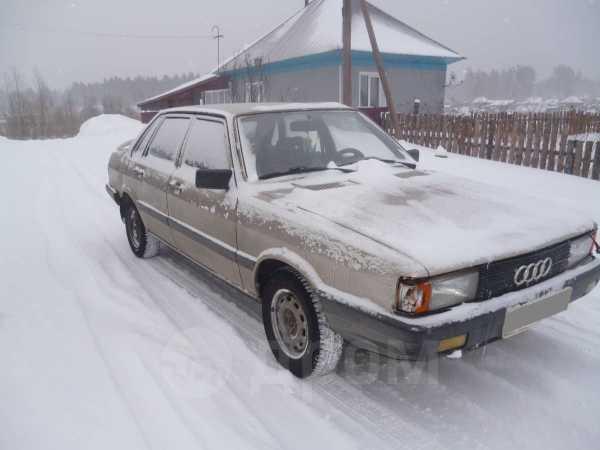 Audi 80, 1983 год, 65 000 руб.