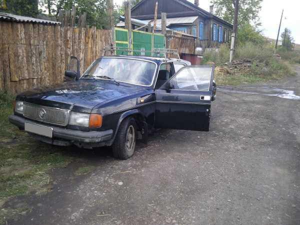 ГАЗ Волга, 1995 год, 50 000 руб.