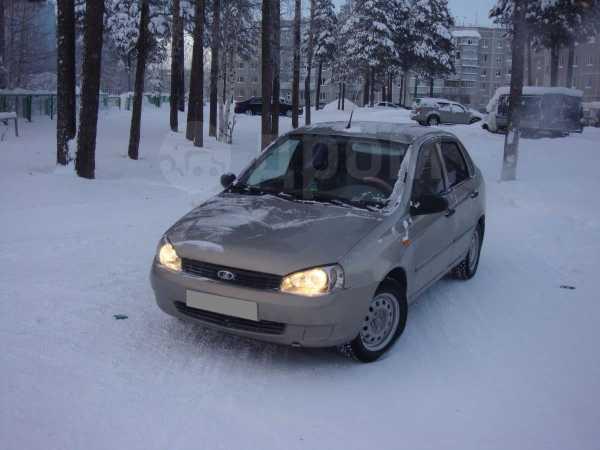 Лада Калина, 2005 год, 130 000 руб.