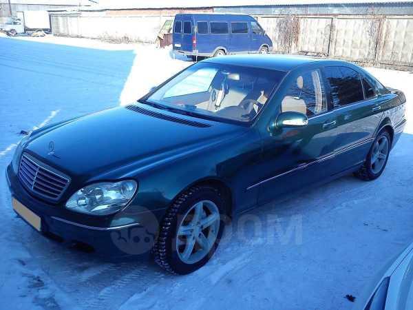 Mercedes-Benz S-Class, 1999 год, 420 000 руб.