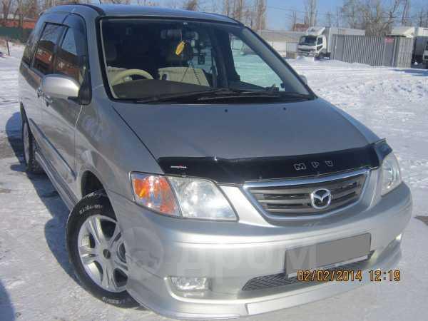 Mazda MPV, 2002 год, 319 000 руб.