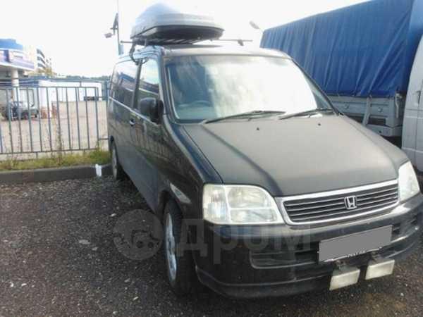 Honda Stepwgn, 2001 год, 280 000 руб.