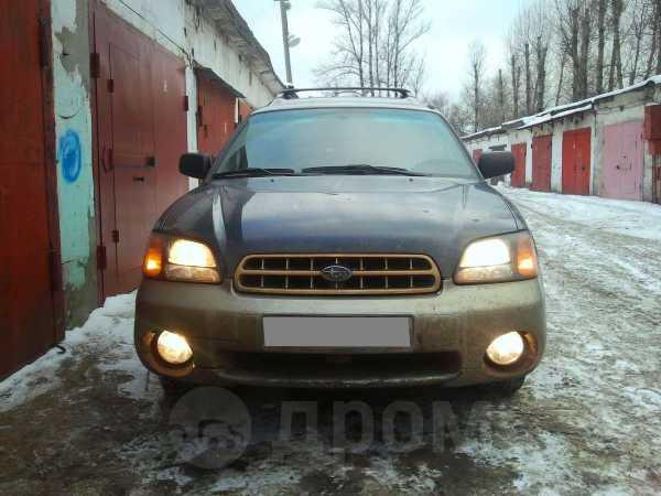 Subaru Outback, 2001 год, 320 000 руб.