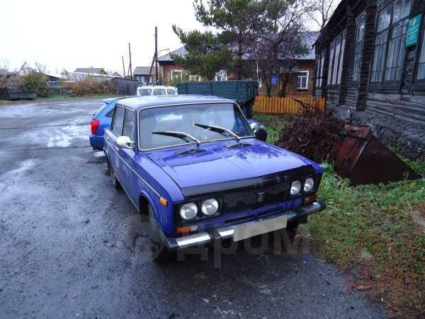 Лада 2106, 2004 год, 72 000 руб.
