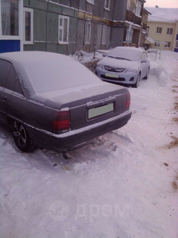 Opel Omega, 1993 год, 120 000 руб.