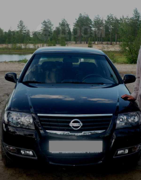 Nissan Almera Classic, 2011 год, 400 000 руб.