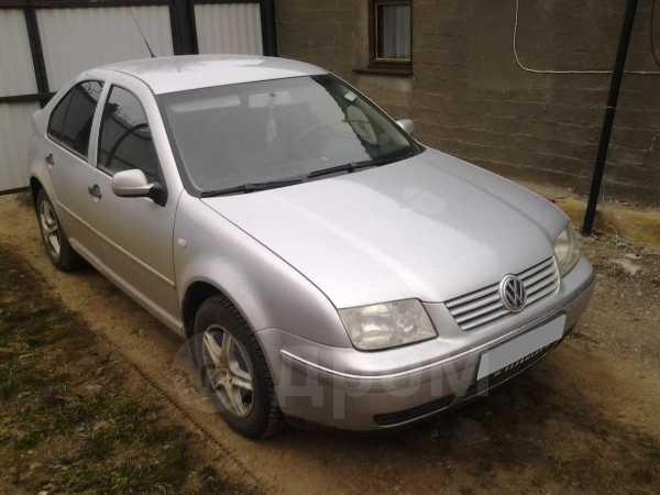 Volkswagen Bora, 2004 год, 265 000 руб.