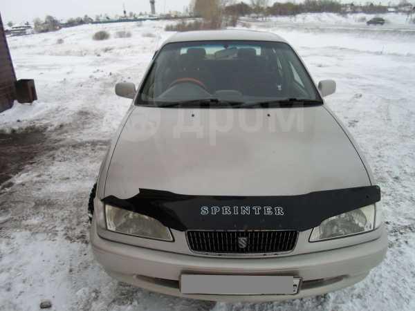 Toyota Sprinter, 1998 год, 213 000 руб.