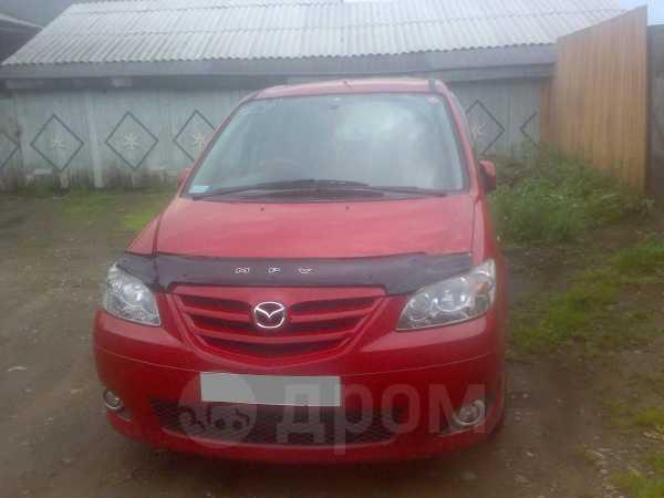 Mazda MPV, 2004 год, 410 000 руб.