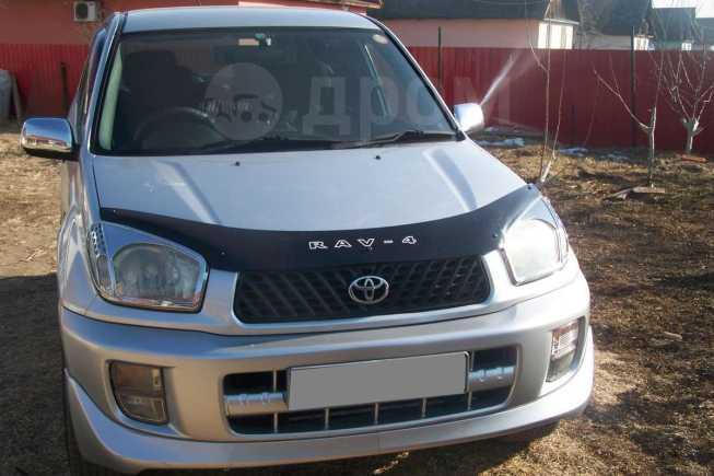 Toyota RAV4, 2000 год, 430 000 руб.