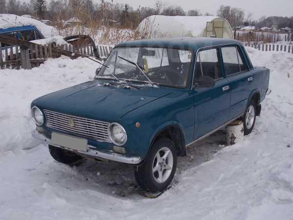 Лада 2101, 1972 год, 55 000 руб.