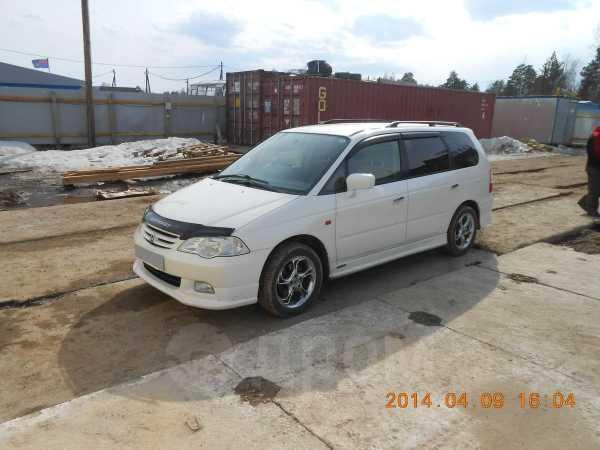 Honda Odyssey, 2001 год, 387 000 руб.