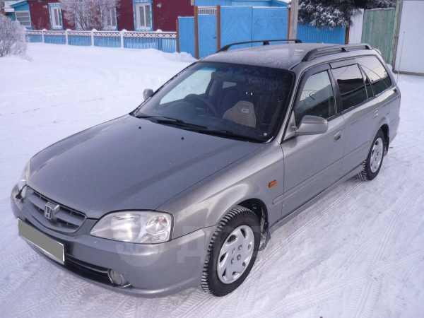 Honda Orthia, 2000 год, 225 000 руб.