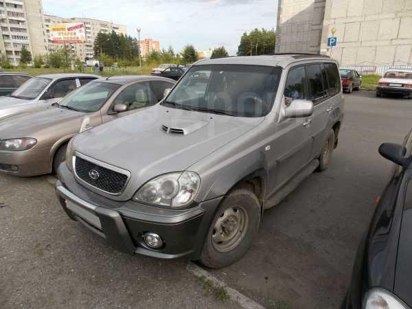 Hyundai Terracan, 2003 год, 513 000 руб.