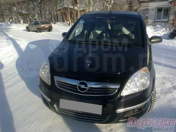 Opel Zafira, 2008 год, 490 000 руб.