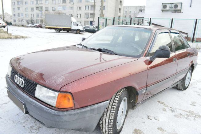 Audi 80, 1991 год, 140 000 руб.