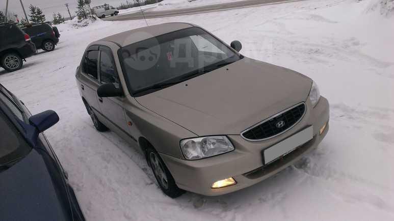 Hyundai Accent, 2005 год, 270 000 руб.