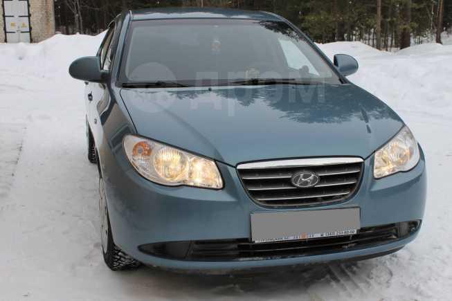 Hyundai Avante, 2008 год, 400 000 руб.