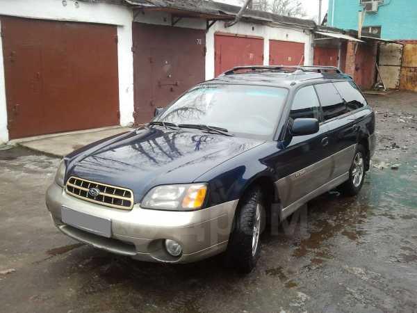 Subaru Outback, 2001 год, 300 000 руб.