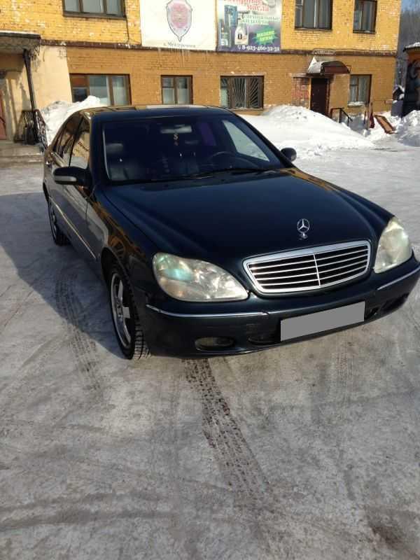 Mercedes-Benz S-Class, 1998 год, 420 000 руб.