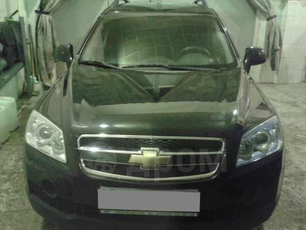 Chevrolet Captiva, 2008 год, 730 000 руб.